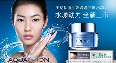 olay_aquaction_std